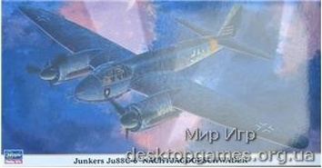 HA00852 Ju88C-6«NACHTJAGDGESCHW