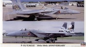 HA00886 F-15J Eagle 30th/50th Anniv