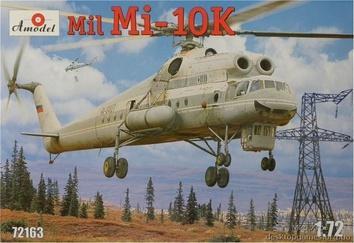 Ми-10К Советский «летающий кран«