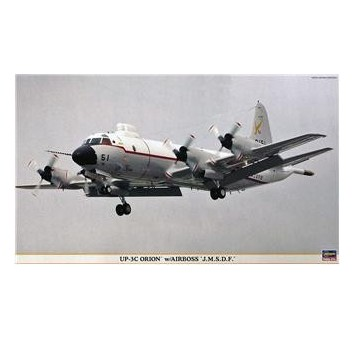 HA00901 UP-3C Orion w/ Airboss  J.M.S.D.F