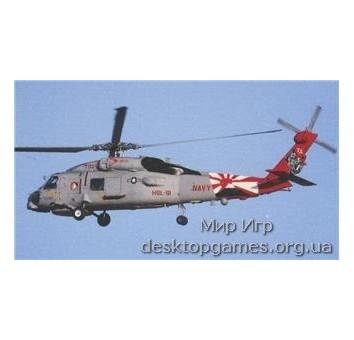 SH-60B HSL-51 WARLORDS