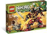 Lego Самурайский меч Ninjago 3189