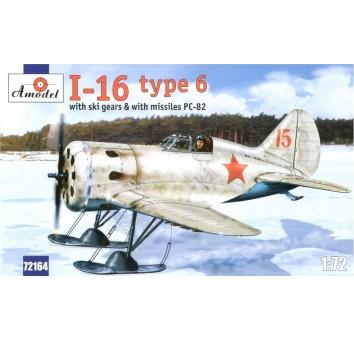 Поликарпов И-16 - советский истребитель.