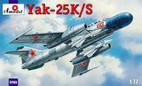 Советский истребитель Яковлев Як-25К/С