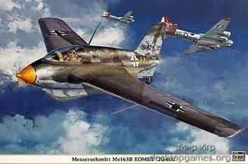 HA08177 Me163B KOMET «JG400« (самолет)