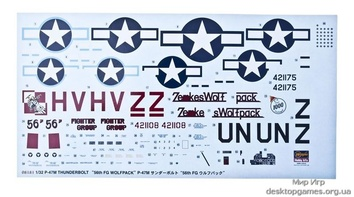 HA08181 P-47M 56TH FG WOLFPACK - фото 6