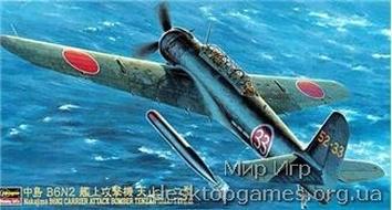 HA09061 Carrier-Borne Attack Bomber Tenzan(Jill) Type 12