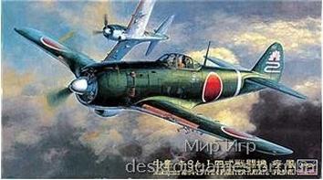 HA09067 Nakajima Ki84-I TYPE 4 FIGHTER (FRANK)