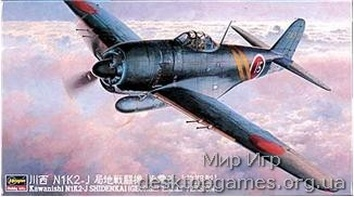 Kawanishi N1K2-J SHIDENKAI (GEORGE) Early Version
