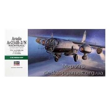 HA09085 ARADO Ar234B-2/N NACHTIGALL