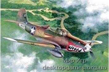 HA09092 P-400 AiraCobra