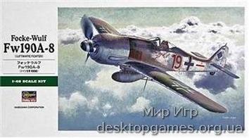 HA09094 Fockewulf  Fw190A-8