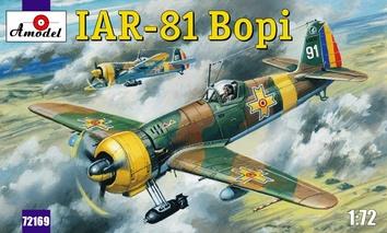 ИАР-81  Bopi  Румынский истребитель