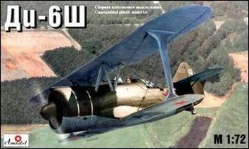 Двухместный скоростной легкий штурмовик- биплан ДИ-6Ш
