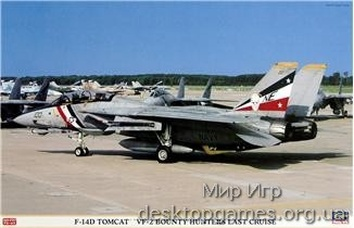 HA09719 F-14D Tomcat VF-2 Bounty Hunters Last Cruise