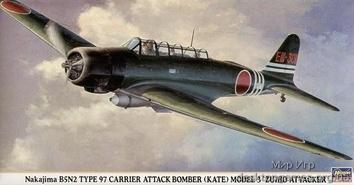 Палубный штурмовик-бомбардировщик (Kate) B5N2 Type 97