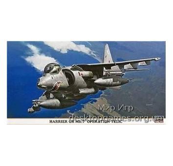 HA09764 Harrier Gr.7 Operation TELIC