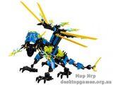 Lego ДРАКОН МОЛНИЯ Hero Factory 44009