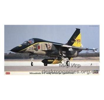 HA09796 Mitsubishi F-1 8SQ Special Painting
