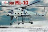 Пластиковая модель вертолета Миля Ми-10