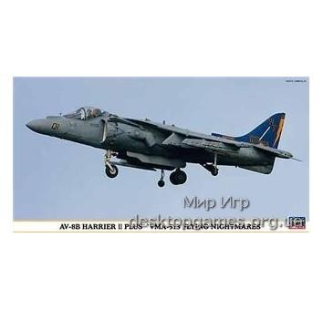 HA09815 AV-8B Harrier II Plus VMA-513 Flying Nightmares