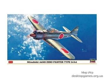 ZERO Mitsubishi - A6M8, type 54/64