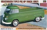 HA21211 VW PICK-UP TRUCK 1967