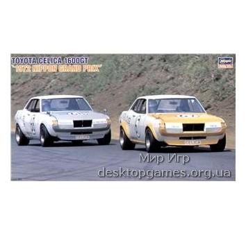 HA21267 TOYOTA CELICA 1600GT (RACING VERSION)