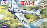 ХАИ-1 Советский пассажирский самолет