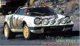 HA25032 LANCIA STRATOS (77 MONTE-CARLO RALLY WINNER)