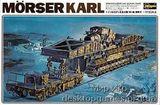 HA31032 Тяжка залізнична гармата KAR