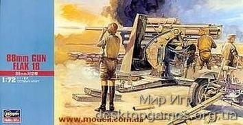 88mm gun Flak 18