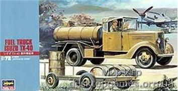 Авиа заправщик ISUZU TX-40