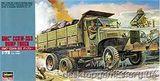 HA31122 GMC CCKW-353 DUMP TRUCK