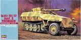 HA31145 Sd.Kfz 251/22 Ausf.D PAKWAGEN