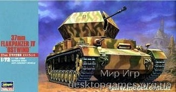 37mm FLAKPANZER IV OSTWIND