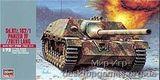 HA31150 Sd.Kfz 162/1 PANZER IV/70(V) LANG