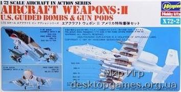 HA35002 U.S. AIRCRAFT WEAPONS II