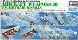 HA35003 U.S. AIRCRAFT WEAPONS III