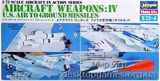 HA35004 U.S. AIRCRAFT WEAPONS IV
