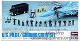 HA35007 U.S. PILOT / GROUND CREW SET