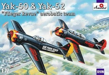 Модели самолетов Як-50 и Як-52