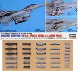 HA35012 Авіа озброєння набір VІI