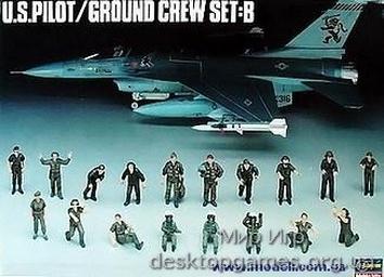HA36005 U.S. PILOT/GROUND CREW SET B