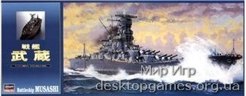 HA40012 IJN BATTLE SHIP MUSASHI