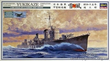 HA40063 YUKIKAZE COMLETION 1940