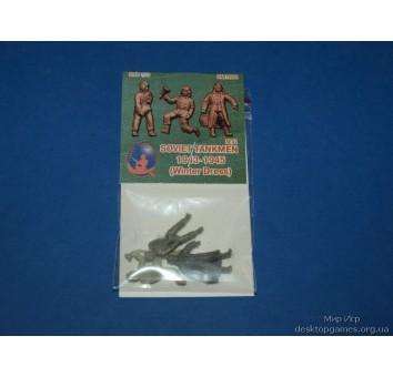 Советские танкисты (зимняя униформа) 1943-1945, набор 2