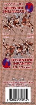Византийская пехота 10-13 век, набор 3