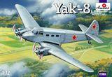 Яковлев Як-8 Советский пассажирский самолет.