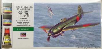 HAset09089 KAWANISHI N1K1-Ja SHIDEN 11 (самолет)